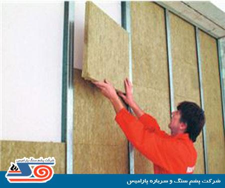 عایق حرارتی دیوار و انواع روش های عایق کاری دیوار - پشم سنگ ...rockwool-for-insulation-75