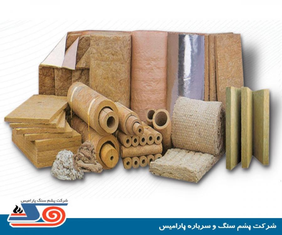 MSDS پشم سنگ (rock wool) - مشخصات ایمنی پشم سنگ - پشم سنگ پارامیس ...MSDS پشم سنگ (rock wool) - مشخصات ایمنی پشم سنگ